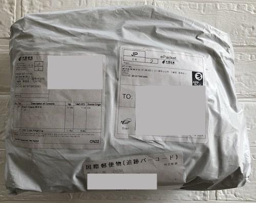 パンダホール【口コミ】届かないってほんと?発送からどのくらいで届くのかを検証!